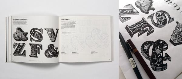 sketch-spread-03-600